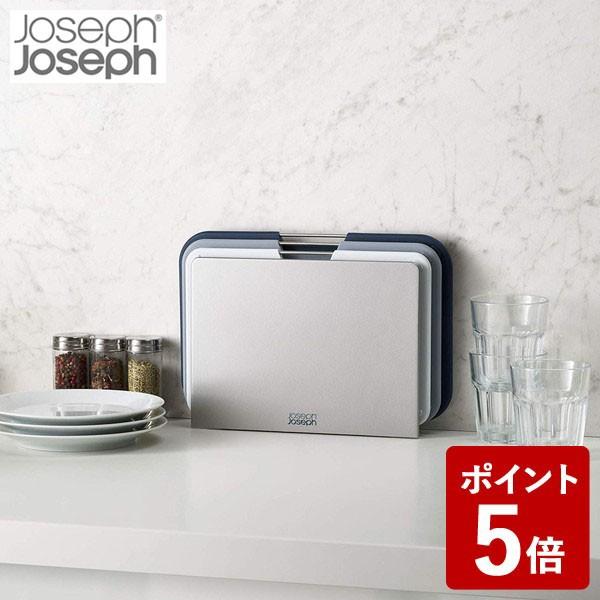 Joseph Joseph ネストボード レギュラー 3ピースセット グレー