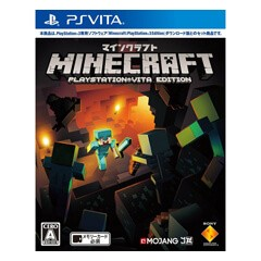 Minecraft: PlayStation Vita Edition(PS3版ダウンロードコード同梱)(マイクラ)
