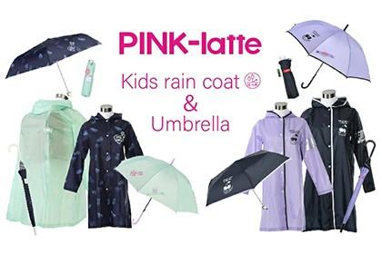 PINK-latteのレインウェア/傘