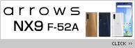 arrows NX9 F-52A