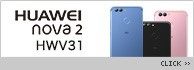 HUAWEI nova 2 HWV31