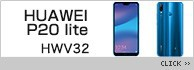 HUAWEI P20 lite HWV32