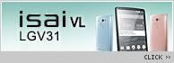 isai VL LGV31
