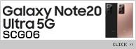Galaxy Note20 Ultra SCG06