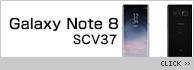 Galaxy Note8 SCV37