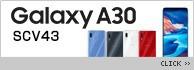 Galaxy A30 SCV43