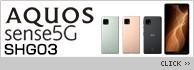 AQUOS sense5G SHG03