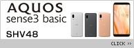 AQUOS sense3 Basic SHV48