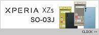 Xperia XZs SO-03J