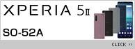 Xperia 5II SO-52A