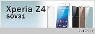 XPERIA Z4  SOV31