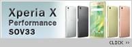 Xperia X Performance SOV33