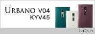 URBANO V04 KYV45
