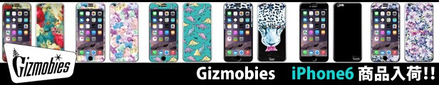 ギズモiPhone6