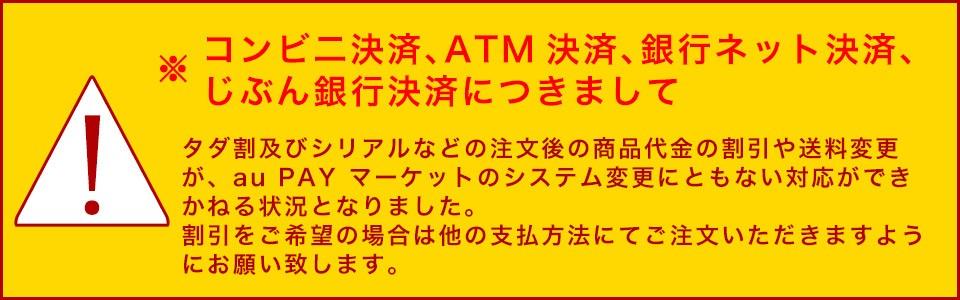 info_pc