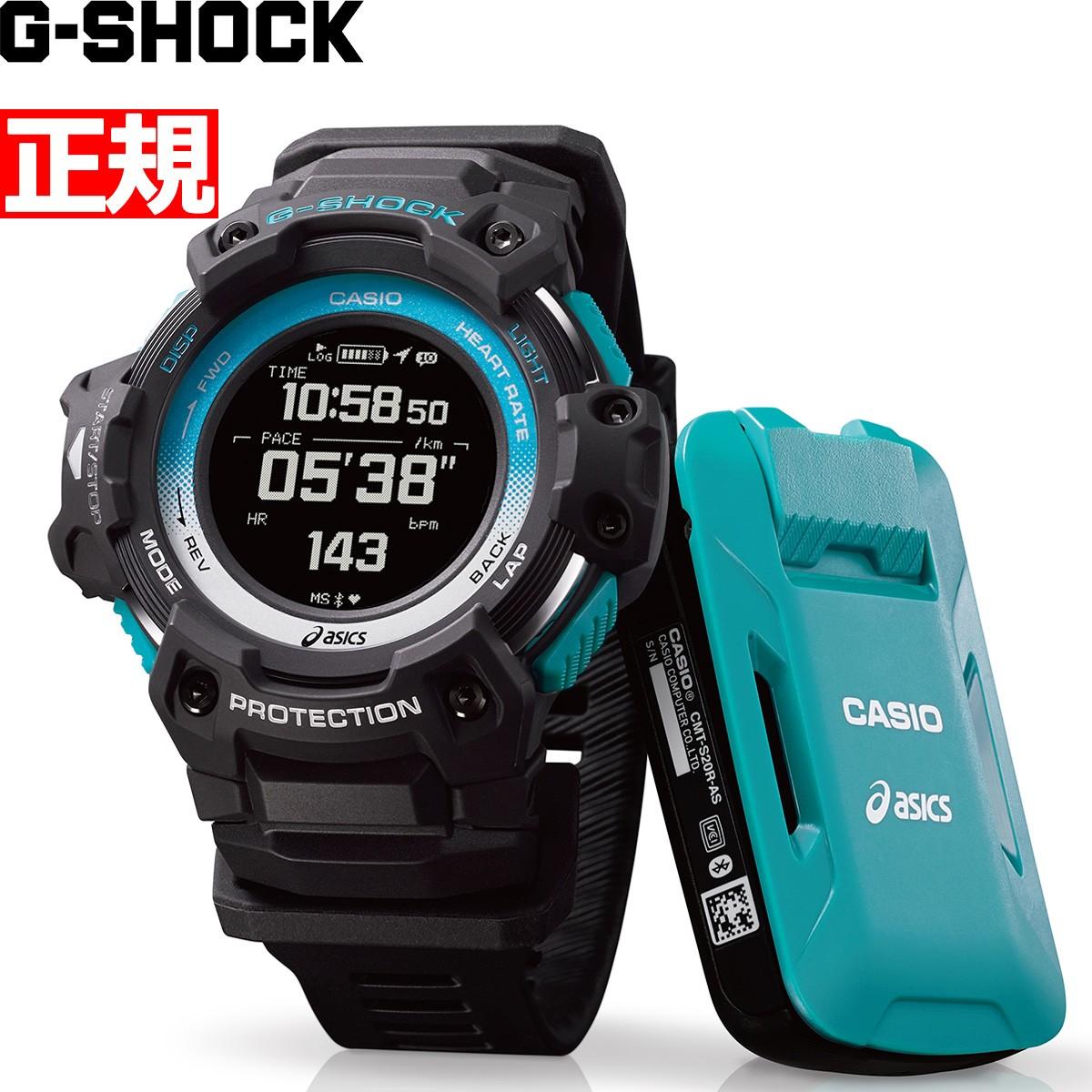 カシオ Gショック CASIO G-SHOCK × アシックス ASICS モーションセンサーセット Runmetrix ランニングウォッチ 腕時計 メンズ モバイルリンク GSR-H1000AS-SET