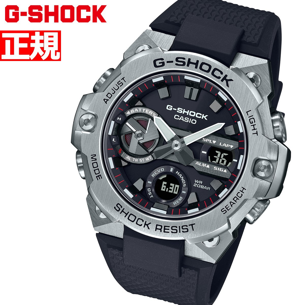 G-SHOCK ソーラー G-STEEL カシオ Gショック Gスチール CASIO 腕時計 メンズ タフソーラー GST-B400-1AJF
