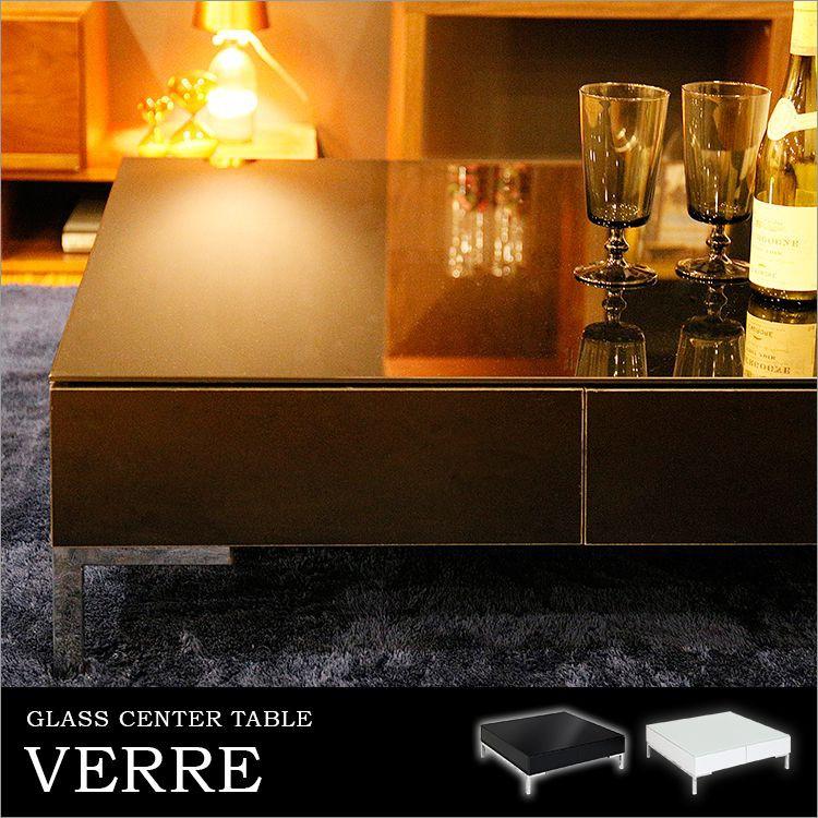 ガラスセンターテーブル「VERRE(ヴェール)」の画像。当店テーブルランキング5位獲得!