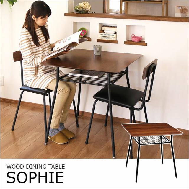デスク「SOPHIE(ソフィー)」の画像。当店デスクランキング4位獲得!