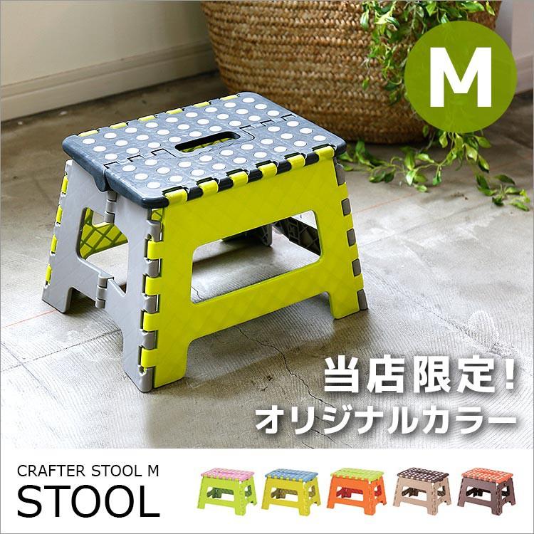 踏み台「CRAFTER STOOL M(クラフタースツール M)」の画像。当店雑貨ランキング2位獲得!