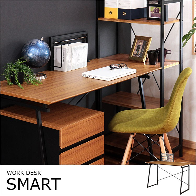 ワークデスク「SMART(スマート)」の画像。当店デスクランキング3位獲得!