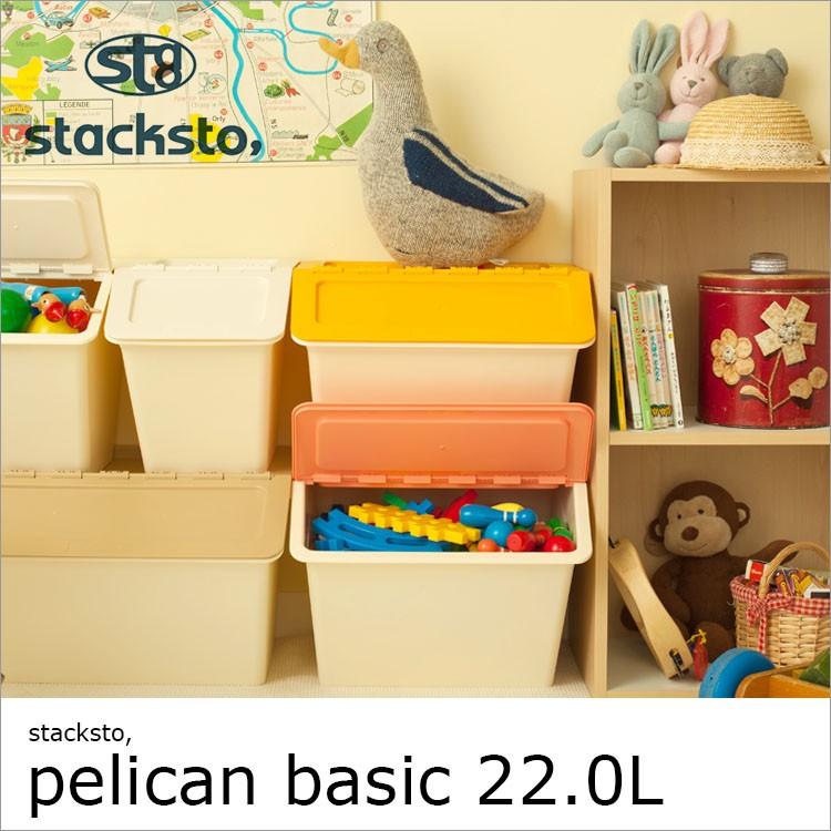 「Pelican Basic(ペリカンベーシック)22L」の画像。当店キッズランキング5位獲得!