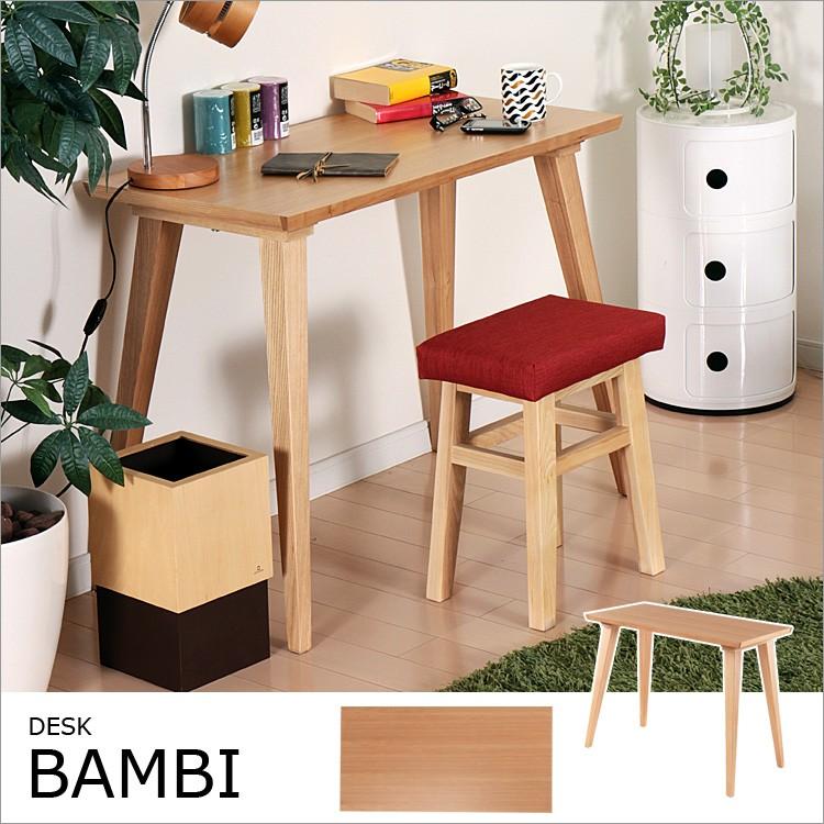 デスク「BAMBI(バンビ)」の画像。当店デスクランキング5位獲得!