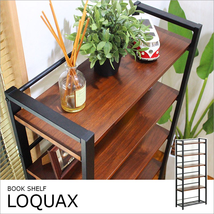 天然木ウォールナット突板を贅沢に使い、棚を取り付け更に利便性を求めた「Loquax(ロカス)」から、本の収納に特化したおしゃれなラックが登場しました。ちょうど単行本や文庫本、新書を置いたときに隙間がバランスよく見えるサイズを追求。