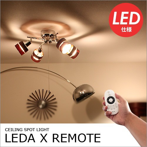 リモコン付シーリングスポットライト「LEDA X  REMOTE(レダカイリモート)」の画像。当店照明ランキング4位獲得!