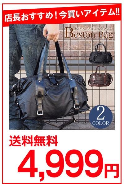 bag-13