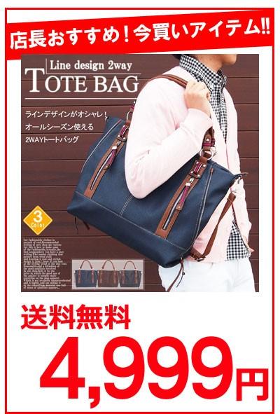 bag-24