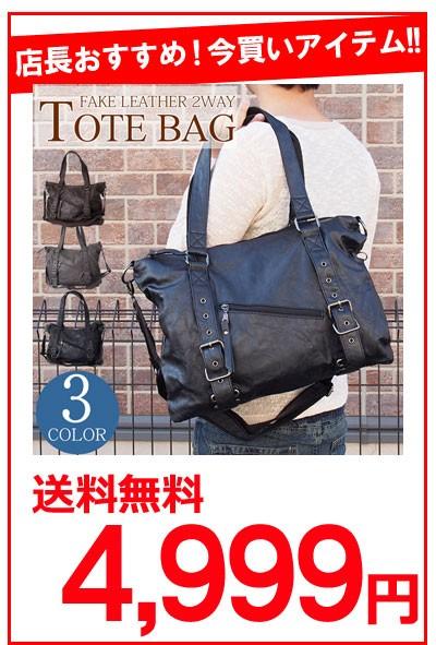 bag-8