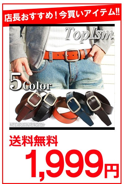 belt-10