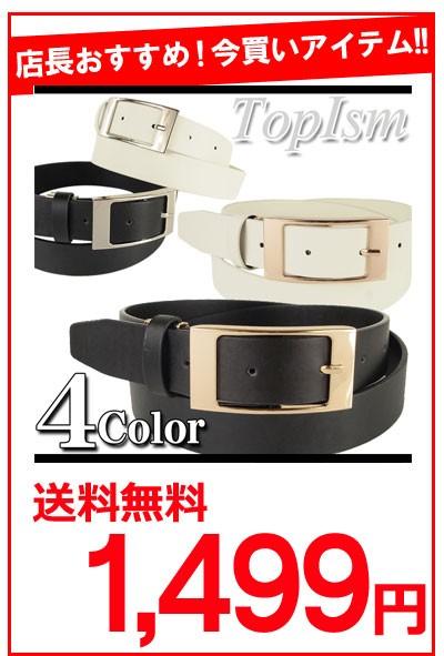 belt-23