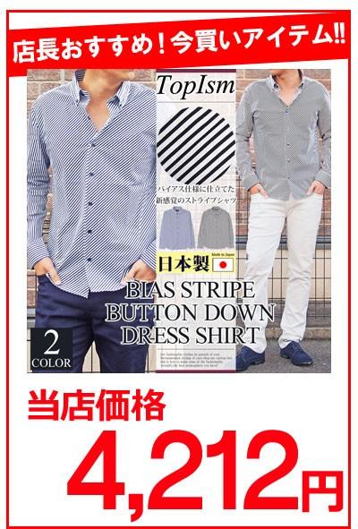 n-shirt-37