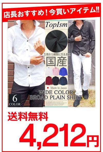 n-shirt-5