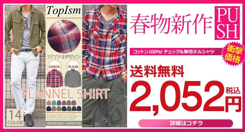 n-shirt-9