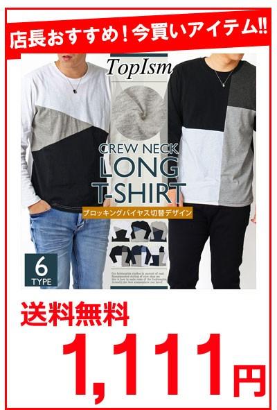 nt-shirt-1