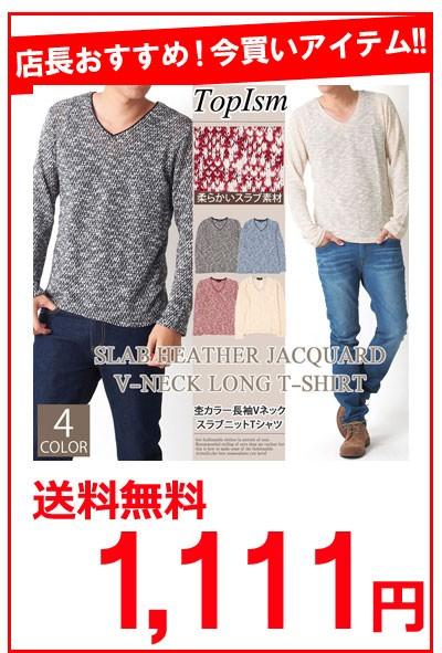 nt-shirt-15