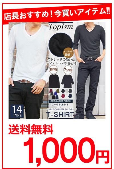 nt-shirt-23