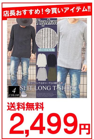nt-shirt-31