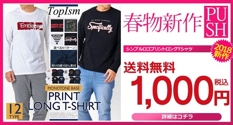 nt-shirt-4