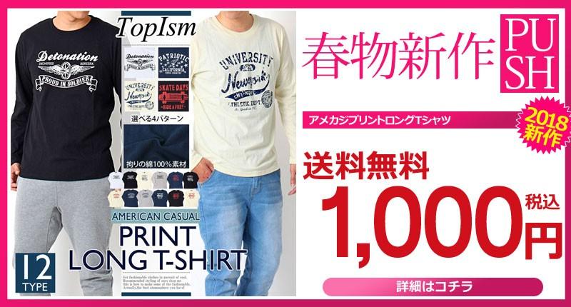 nt-shirt-9