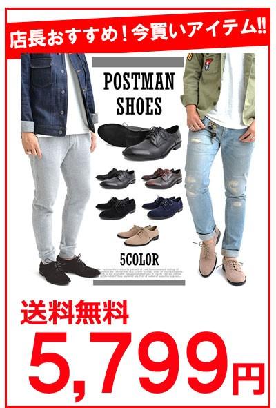shoes-12