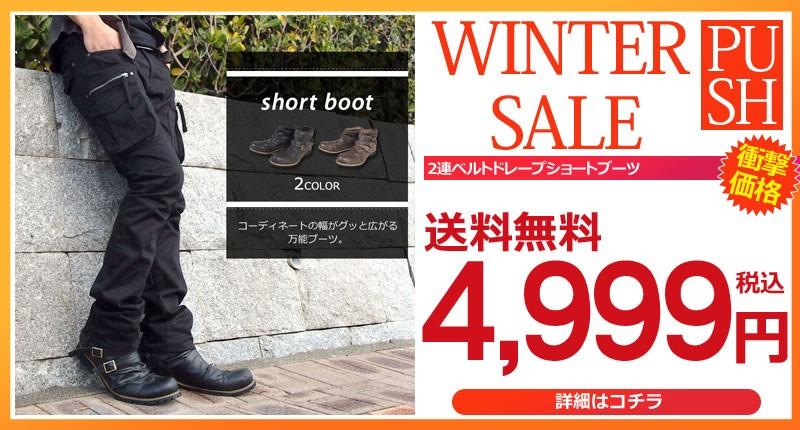 shoes-26