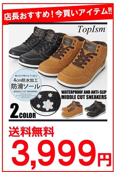 shoes-29