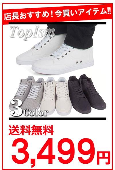 shoes-33