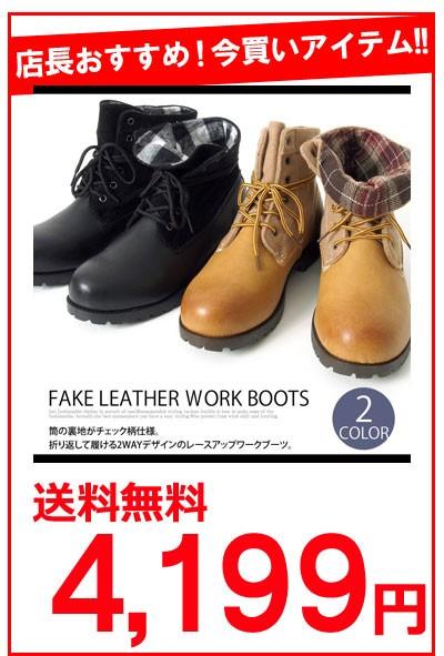 shoes-44