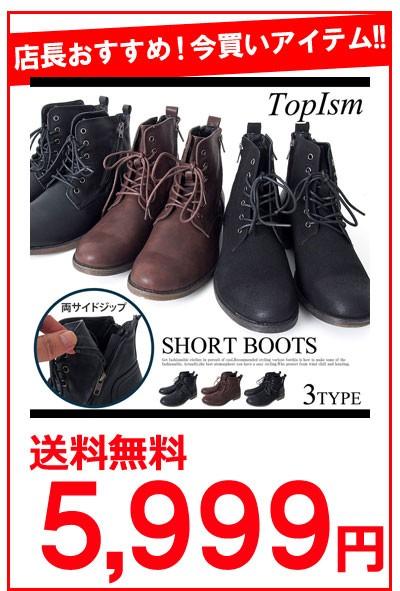 shoes-54