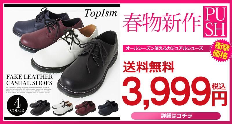 shoes-65